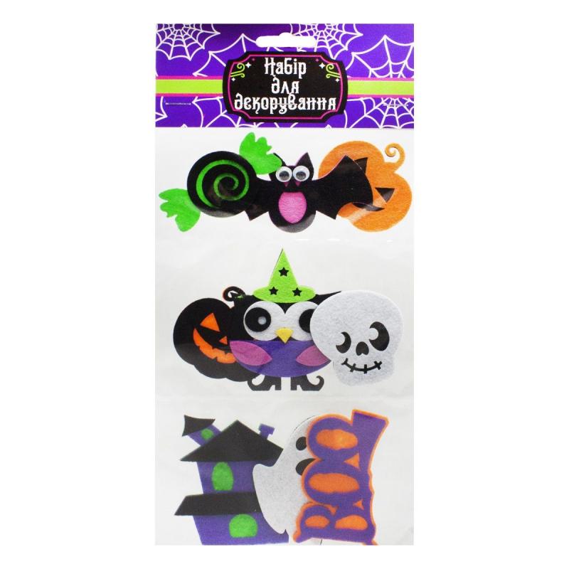 """Набор для декорирования фетровый """"Хэллоуин"""" 419018 купить в магазине """"Пустун"""""""