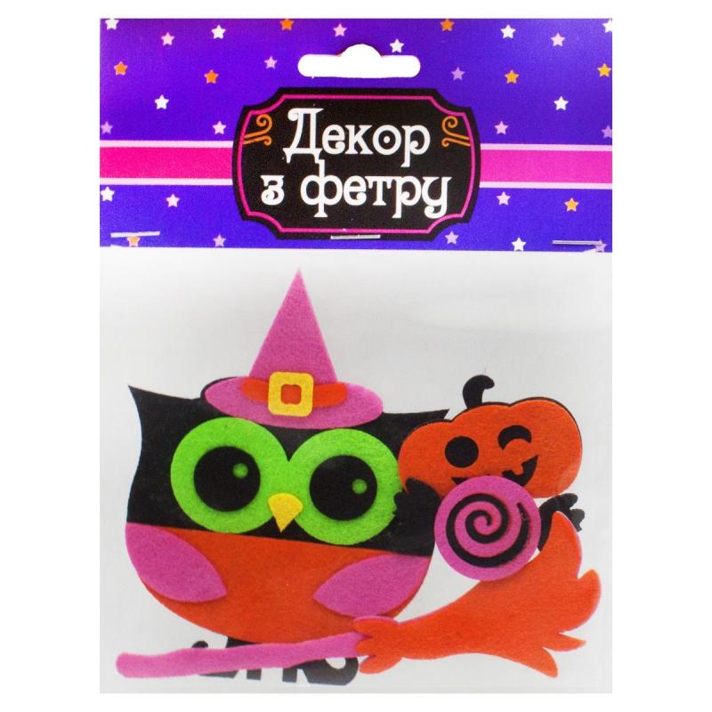 """Набор для декорирования """"Хэллоуин. Совы"""" 422018 купить в магазине """"Пустун"""""""