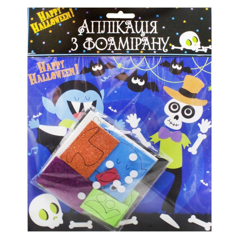 """Аппликация из фоамирана """"Хэллоуин"""" 429017 купить в магазине """"Пустун"""""""