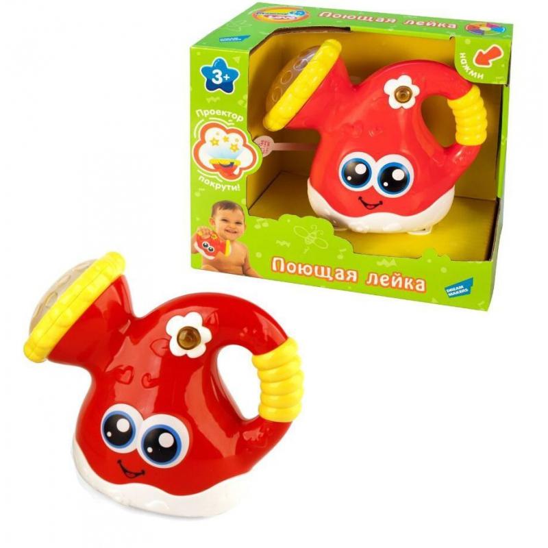 """Интерактивная игрушка """"Поющая леечка"""", красная 65191 купить в магазине """"Пустун"""""""