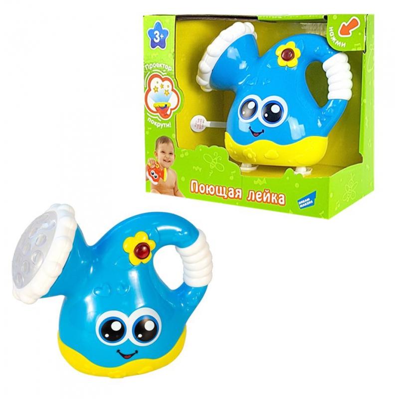 """Интерактивная игрушка """"Поющая леечка"""", синяя 65191 купить в магазине """"Пустун"""""""