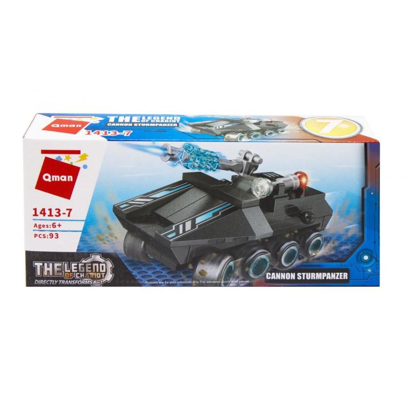 """Пластиковый конструктор """"Транспорт. Cannon Sturmpanzer"""", 93 дет 1413 купить в магазине """"Пустун"""""""