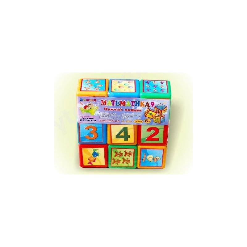 """Кубики Математика 9 штук купить в магазине """"Пустун"""""""