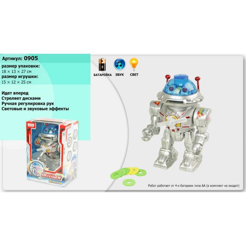 """Робот Star Kavass свет звук купить в магазине """"Пустун"""""""