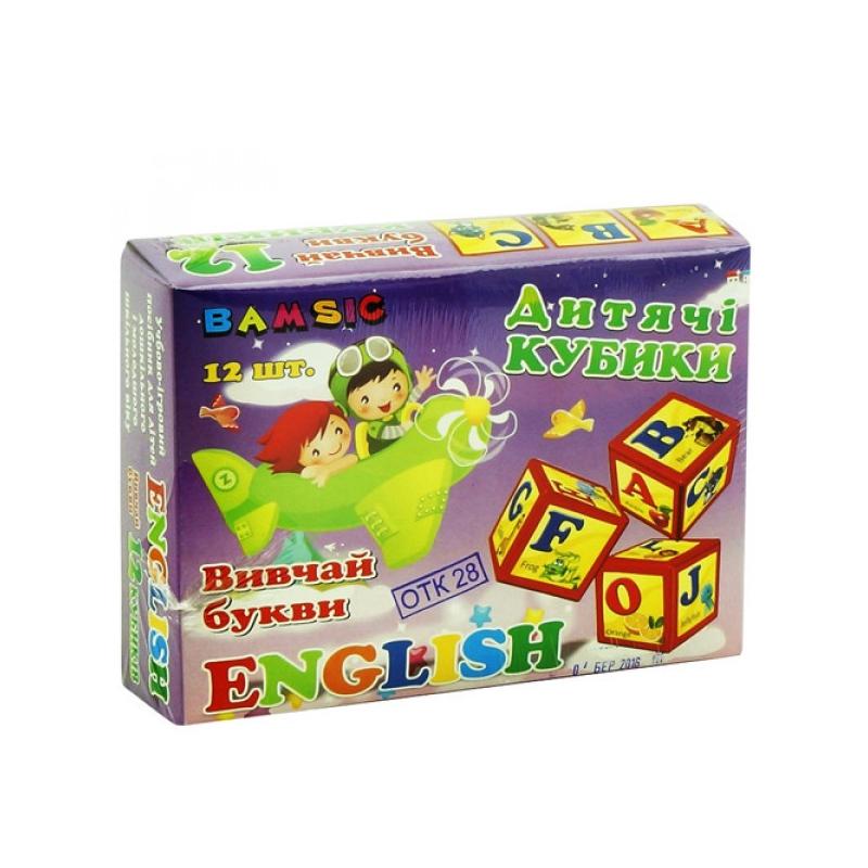 """Кубики пластмассовые Изучай буквы English 12 штук купить в магазине """"Пустун"""""""