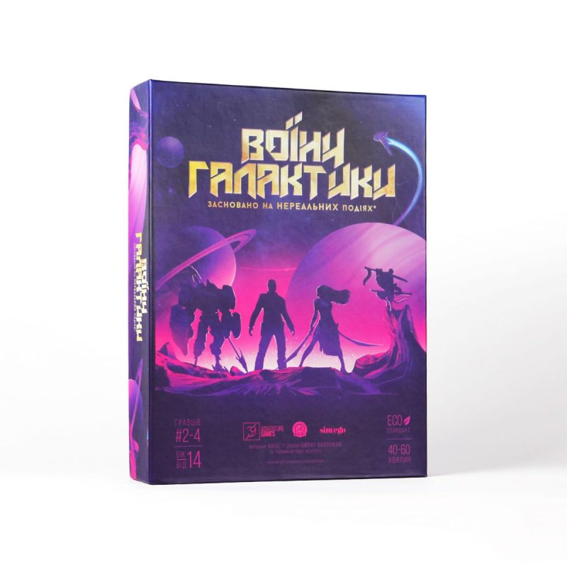 """Настольная игра Воины Галактики купить в магазине """"Пустун"""""""