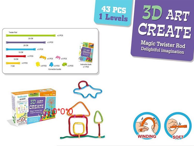 """3D конструктор Волшебная палочка, 43 детали купить в магазине """"Пустун"""""""