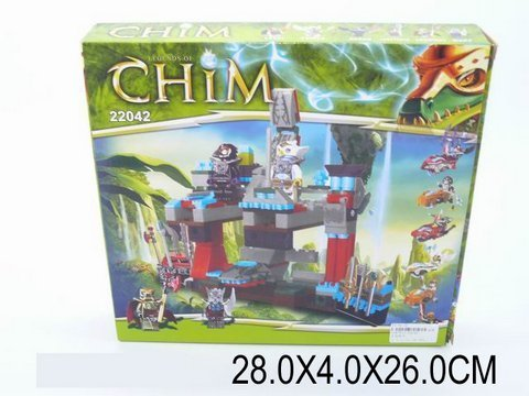 Legends of Chim
